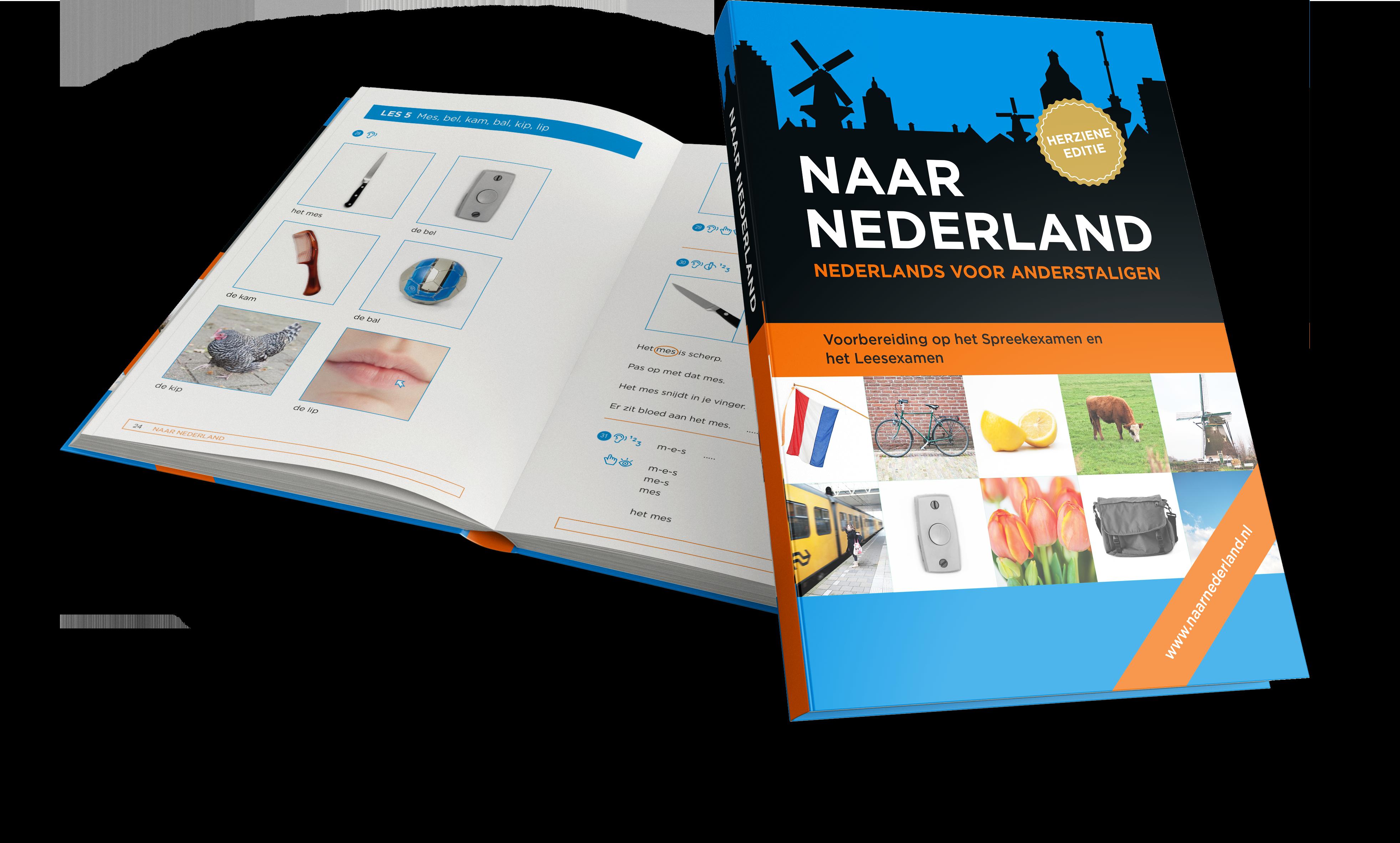 Naar Nederland boekenpakket